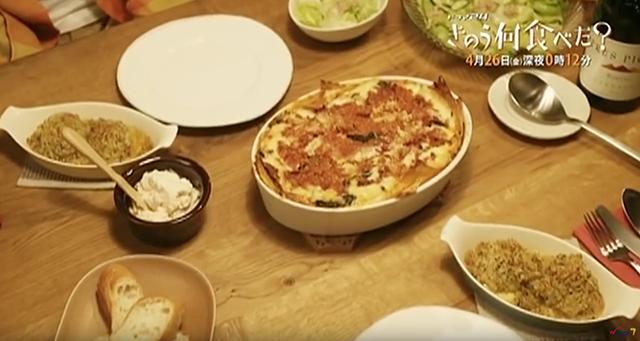 きのう何食べた?レシピ集(第4話)ラザニヤ・鶏肉の香草パン粉焼き 他
