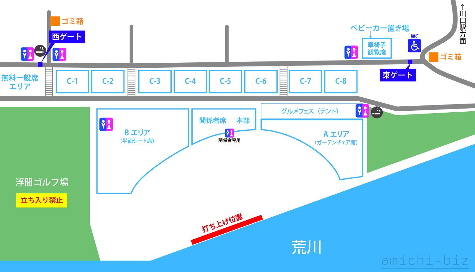 川口花火大会2019(5月18日) 仮設トイレ・喫煙所・ゴミ箱の設置場所