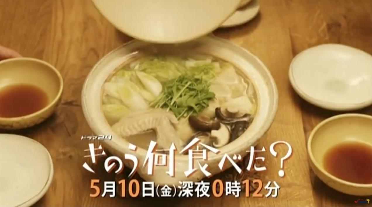 きのう何食べた?レシピ集(第6話) 鍋(鶏手羽先水炊き)・れんこんきんぴら