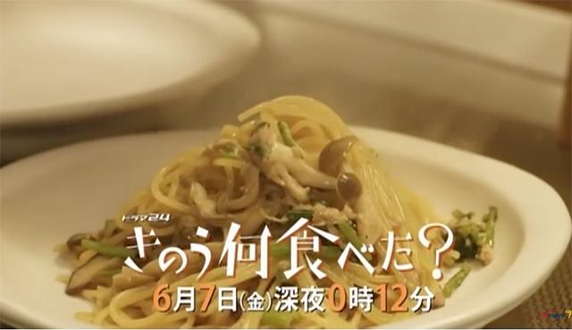 きのう何食べた?レシピ集(第9話)ミネストローネ・きのことツナ和風パスタ・かぶサラダ