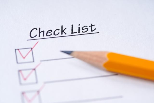 入院で必要なもの1週間分(男性)リスト。必需品&便利グッズ一覧!