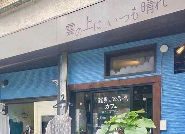 手作りマスク販売店 埼玉県南部でおしゃれな布マスクが買える店