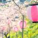 2019桜祭り埼玉(川口周辺)5選!屋台・模擬店・フリマ開催情報