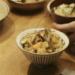 きのう何食べた?レシピ集(第1話)  炊き込みご飯 他/レシピ本紹介