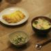きのう何食べた?レシピ集(第7話) 鶏肉と卵の雑炊・卵焼き・ほうれん草の白和え